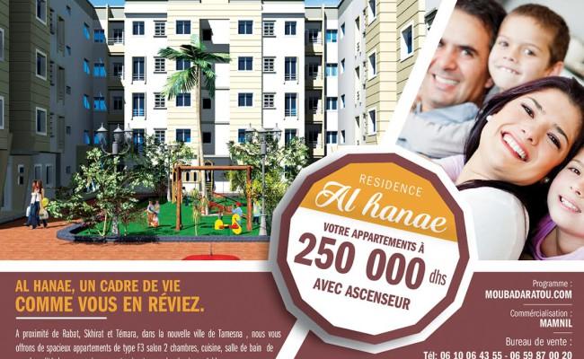 Résidence Alhanae : Appartements avec ascenseur à TAMESNA